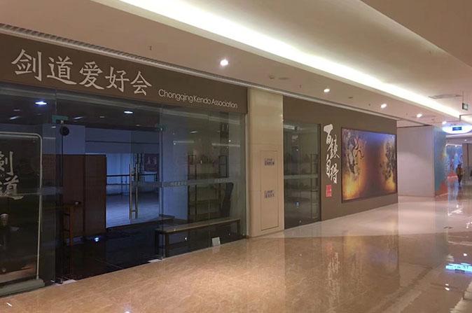 重庆市九龙坡区袁家岗中新城上城9栋4楼